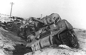 Egypt 1956: Suez crisis. Israel invades Egypt, followed by Britain and France. Photo: Damaged Egyptian equipment. (from Wikipedia)