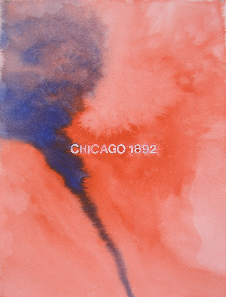 SAM ERENBERG, Mementos, Chicago 1892, Watercolor on paper,  Courtesy of the artist