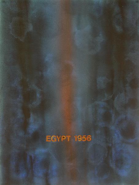 SAM ERENBERG, Mementos, Egypt 1956, Watercolors on paper, Courtesy of the artist