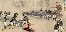 FIRST SINO-JAPANESE WAR Japanese soldiers beheading 38 Chinese soldiers as a worming to others. By Utagawa Kokunimasa