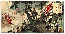 FIRST SINO-JAPANESE WAR Battle of Songhwan